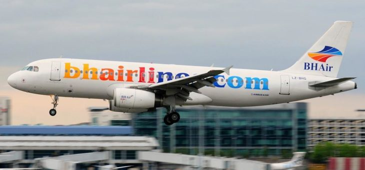 MTU Maintenance und BH Air schließen Exklusivvertrag über V2500-A5-Instandhaltung