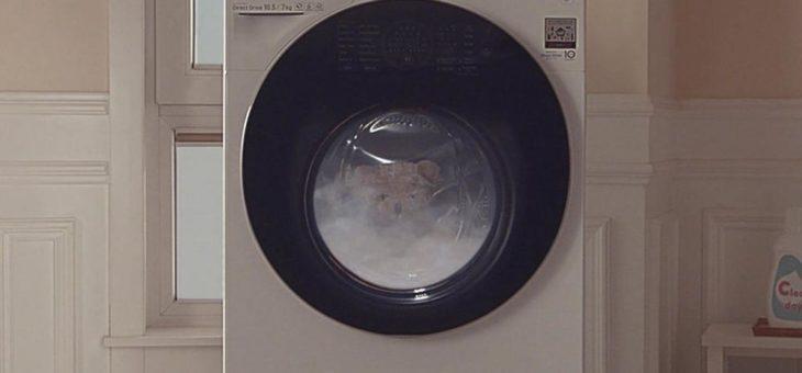 Schonende Wäschepflege mit Dampf von LG – Wertvolles lange erhalten