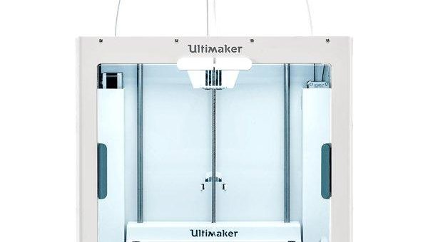 B+B rüstet auf – neuer 3D-Drucker in Betrieb genommen