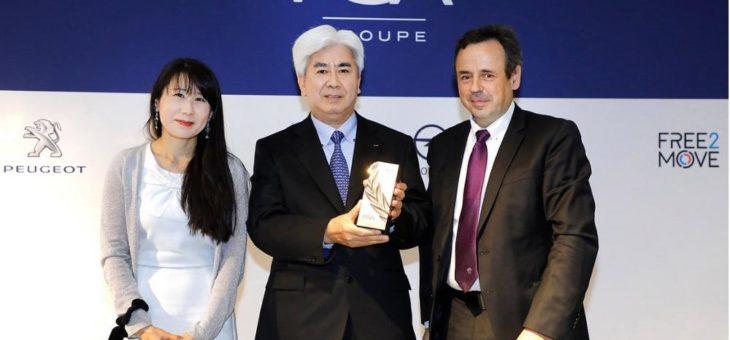 """PSA zeichnet KYB mit """"Supplier Excellence Award"""" aus"""