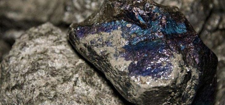 Taruga meldet auch vom Mwilu-Projekt hochgradige Kobaltverzerung