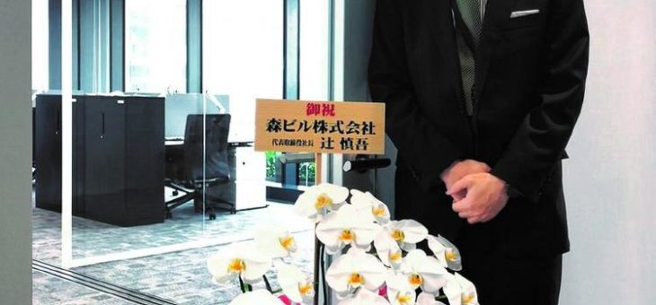 Standort in Tokio eröffnet: Neugründung Schüco Japan K.K.