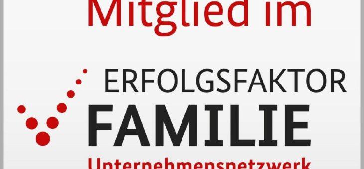 """PROMATIS jetzt Mitglied im Unternehmensnetzwerk """"Erfolgsfaktor Familie"""""""