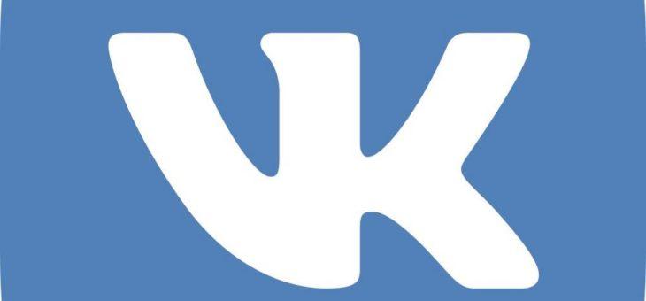 De-Domain oder Ru-Domain verschafft Ihrem Vk.com Konto besseres Ranking bei Google