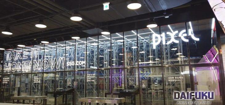DAIFUKU: Autonome Retail Systeme (ARS)