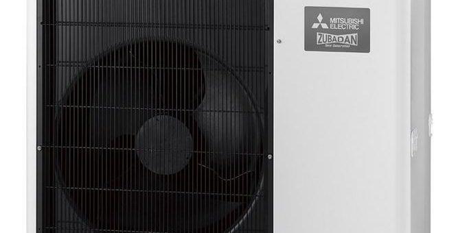 Produktangebot im Bereich Wärmelösungen erweitert