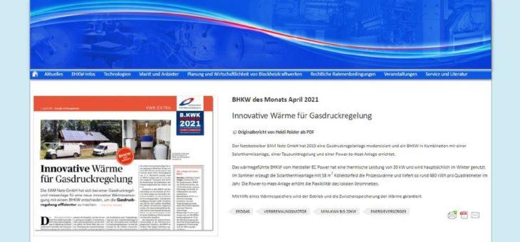 Eine BHKW-Kombinationsanlage wurde zum BHKW des Monats April  gekürt